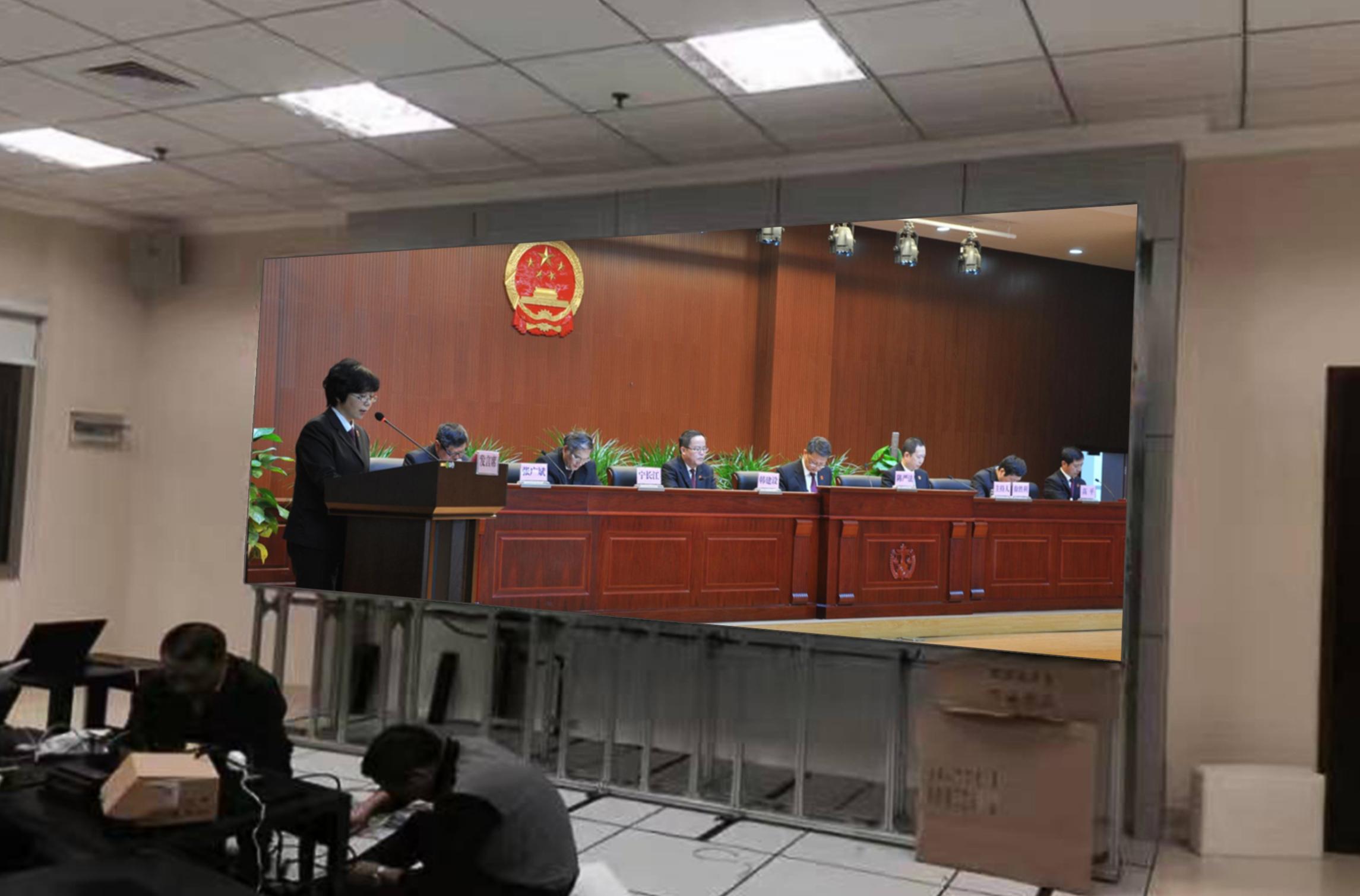 北京某法院